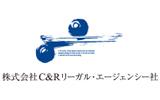 株式会社C&Rリーガル・エージェンシー社