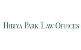 日比谷パーク法律事務所