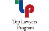神戸大学大学院法学研究科トップローヤーズ・プログラム